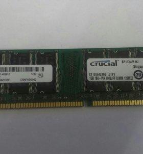 Оперативная память Ddr1 pc3200 1gb Crucial, Hynix