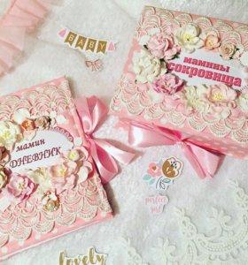 Детский набор: мамин дневник, мамины сокровища