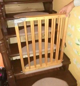 Ограждение лестницы для детей 2 шт