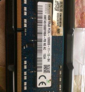 Ноутбучная оперативная память 4гб
