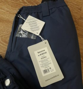 Новые зимние брюки 128-134 Крокид!