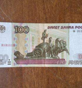Банкнота 100 рублей красивый номер
