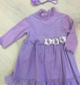 Платье+повязка