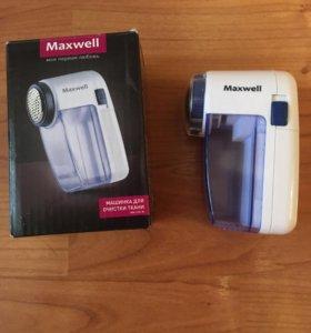 Машинка для удаления катышек Maxwell MW-3101 W