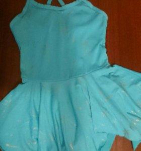 Платье танцевальное латино.