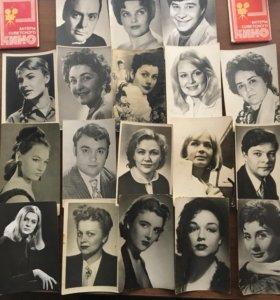 Открытки артистов Советского кино 1950-70х годов.