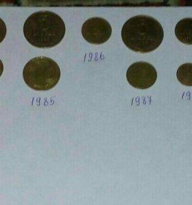 Монеты СССР с 1948г