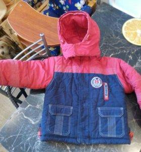 Куртка для мальчика+ подарок