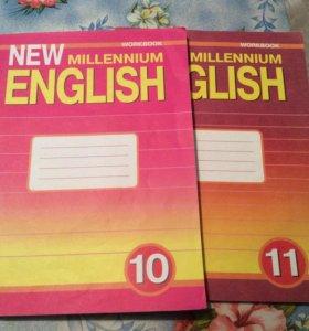 Учебник по английскому языку 10 кл