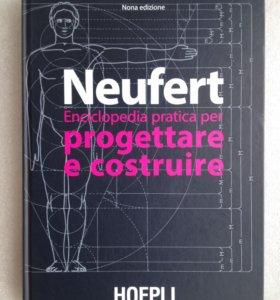 Книга Э.Нойферта