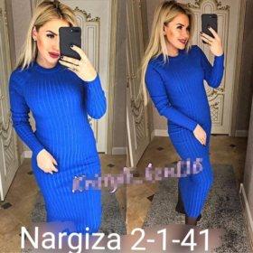 Платье новое с люрексом