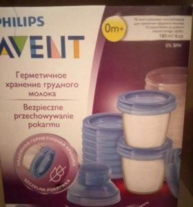 Контейнер avent для хранения грудного молока