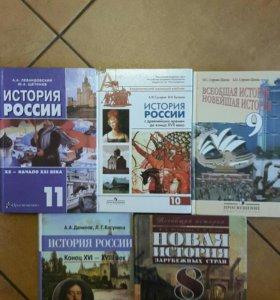 Учебники истории, химии, биологии, алгебре