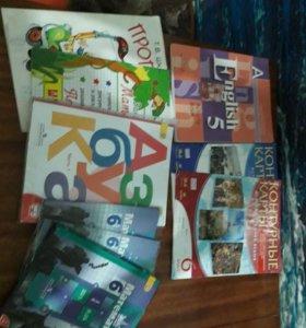 Школьные учебникм