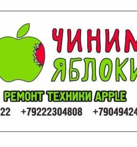 iphone 3g, 3gs, 4g, 4s, 5, 5c, 5s, SE, 6, 6s, 7