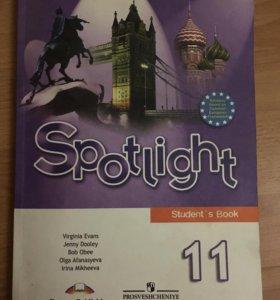 Учебник по английскому Spotlight
