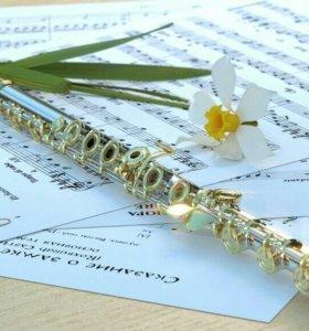 Уроки флейты, блокфлейты