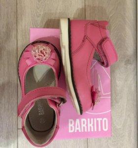 Туфли Barkito p 22 (14 см)