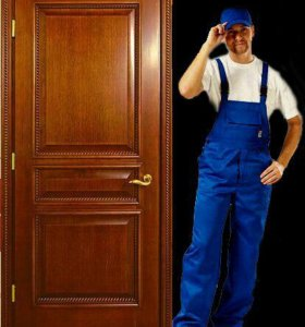 Установка монтаж входных межкомнатных дверей