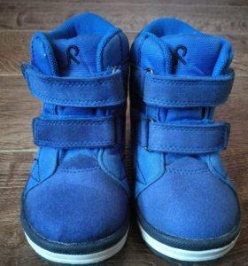 Ботинки демисезонные Reimatec Patter Wash