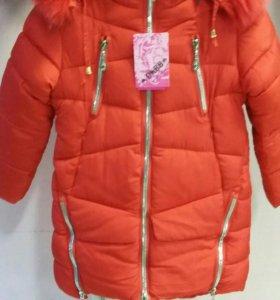 Зимняя куртка девочке