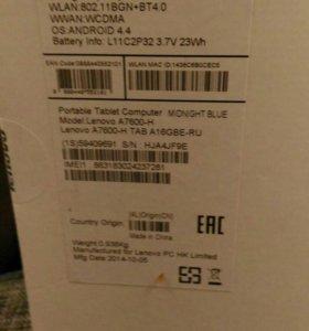 Планшет Lenovo 7600