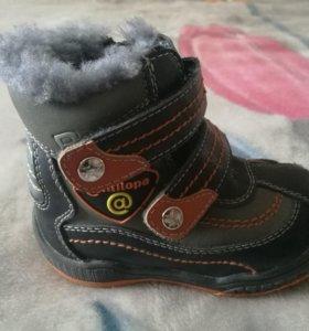 Зимние ботинки Antilopa