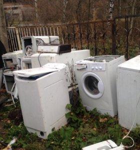 Любые Запчасти для стиральных машин
