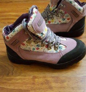 Ботинки осень зима до - 15