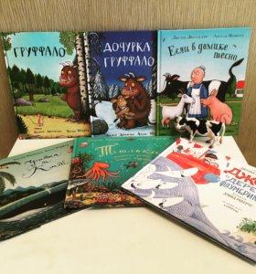 Новые детские книги Джулии Дональдсон