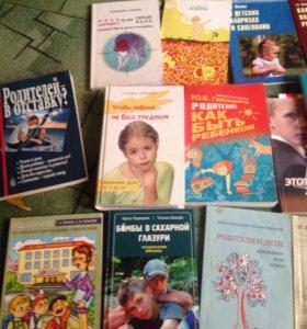 Книги по дет психологии