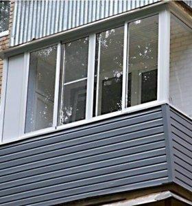 Остекление и отделка лоджии и балконов
