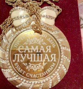 Медаль в коробочке