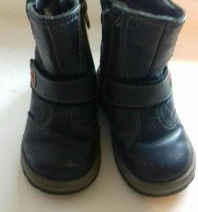 Ботинки зима 22 р-р