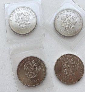 Монеты Сочи олимпиада комплект