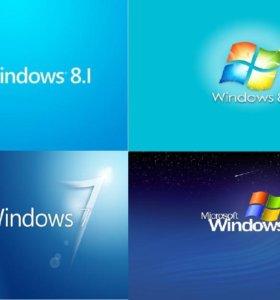 Смена-Установка Windows 7-8-10. Vista-XP.
