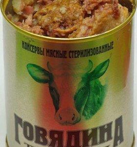 Тушенка Белоруссии