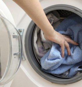 Ремонт стиральной машины, холодильника, бойлера