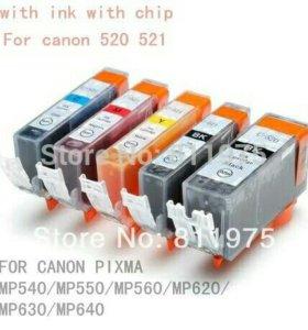 Картриджи для Canon (10 штук)