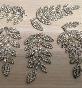 Стразы-листья для хэндмэйда