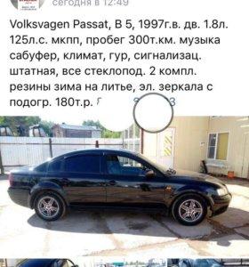 Volkswagen Passat b 5 1997