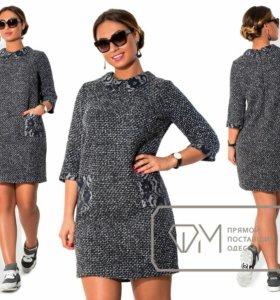 Платье 52