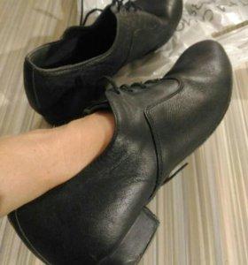 Туфли танцевальные для мальчика