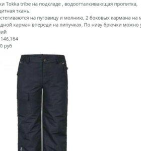 брюки Tokka Tribe черные