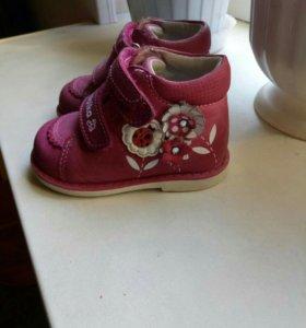 Ботинки детские ортопедические《Капика》