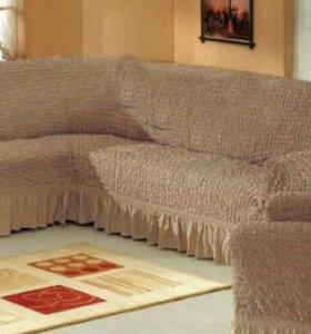 Чехол с креслом
