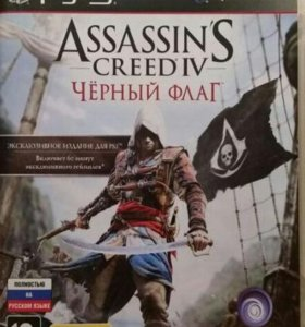 PS3 Assasins Creed IV: Чёрный флаг