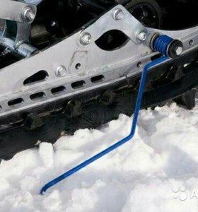 Скребки , царапки для снегохода