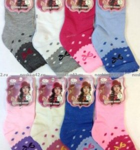 BFL носки детские на девочек
