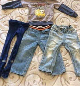 Кофта , джинсы, колготки от 74 см и до 86см.